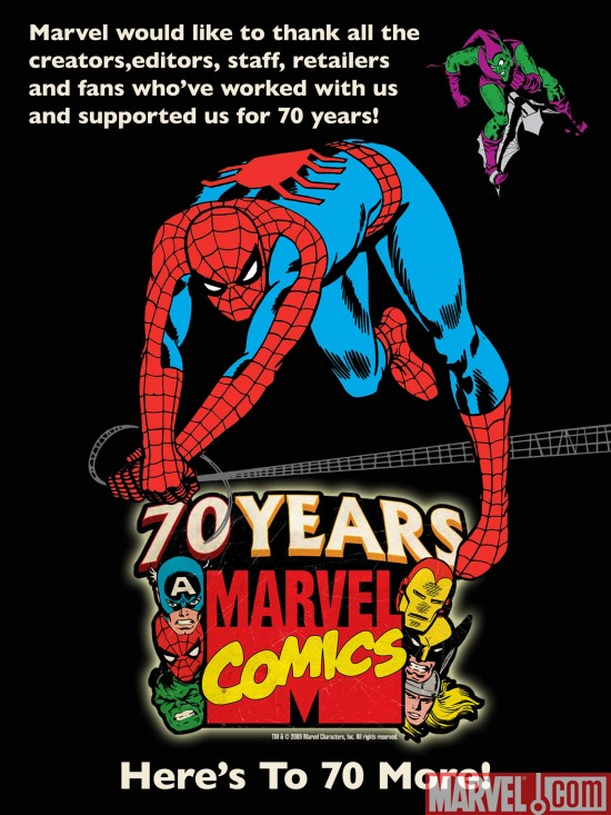 marvel_70th_party.jpg