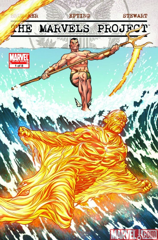 themarvelsproject_01_mcniven.jpg