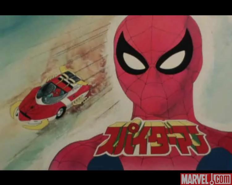 japanese_spider-man_1.jpg